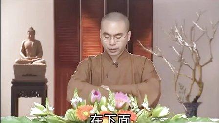 大寂法师《佛陀的启示》17