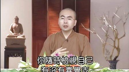 大寂法师《佛陀的启示》15