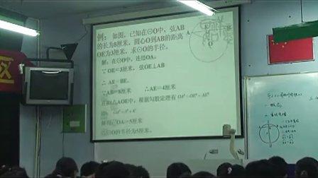 优酷网-《垂径定理》_李玉九年级数学优质示范课
