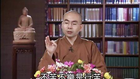 大寂法师《佛陀的启示》13