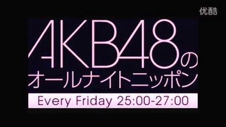 AKB48 のオールナイトニッポン 120504