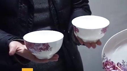骨瓷餐具鉴定