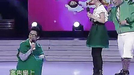 快乐大本营 谢娜扮皇帝搞笑何晟铭  佟丽娅.flv