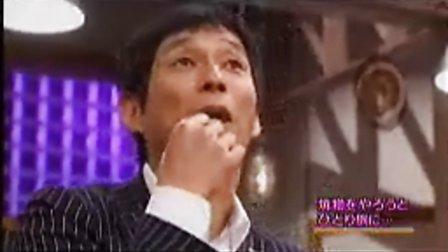 さんまのからくりTV-第5回芸能人かえうた王決定戦SP-10.07.04-(3-6)