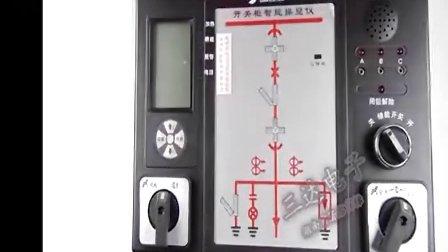 开关柜智能操控装置,开关状态指示仪,在线测温装置,湖南智能操控装置
