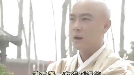 新楚留香(粤语版)張衛健 如塵07