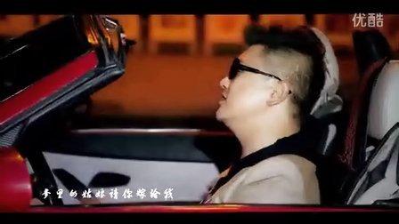 李志洲-寂寞情歌MV