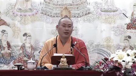 净旻法师- 释迦牟尼佛传(下集)