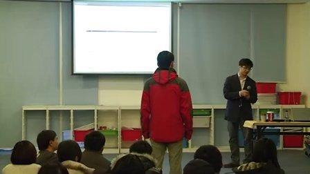 未来光锥工作坊梦想的三级跳-1-魏坤琳讲糖尿病足运动损伤