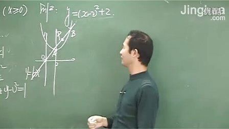 第2讲 直线和椭圆---1