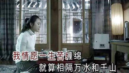 陈瑞-爱你爱到心里面KTV