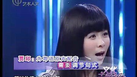 文化主题之夜之步步惊心话剧(上)