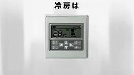 鶴田真由turu-setu20030628