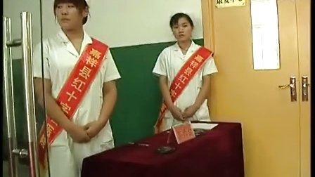 红十字会医院签约仪式