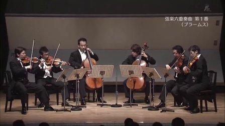 クラシック倶楽部 若き名手たちによる室内楽の極(きわみ)