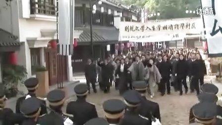 竞雄女侠秋瑾 制作特辑3
