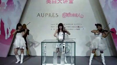 北京电琴组合北京水晶提琴演出北京小提琴表演北京小提琴演出
