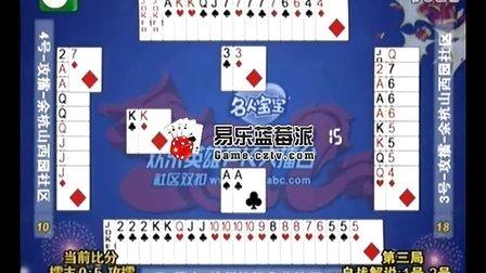 【易乐蓝莓派】杭州棋牌节目