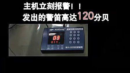 家庭防盗报警器,电话智能拨号报警器CA-X307www.xafhkj.com