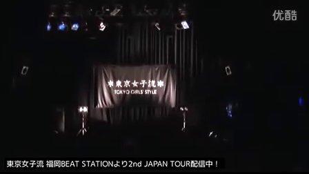 福冈 live