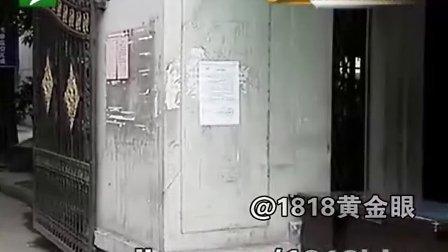 降压供水35小时 杭州城东请准备!