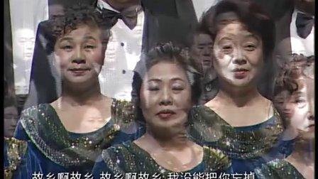 温州市瓯海晚晴合唱团 把我的奶名儿叫