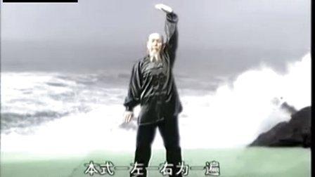 【云翔武道】古传八段锦动作讲解