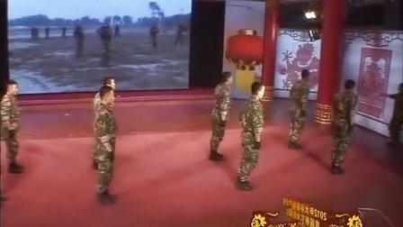 太谷县2012年首届春节联欢晚会7
