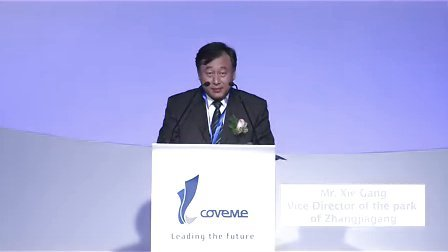 Coveme China Factory Opening