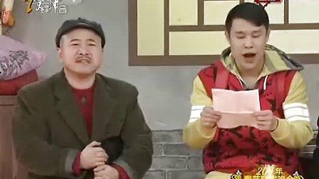 小品《同桌的你》赵本山、小沈阳