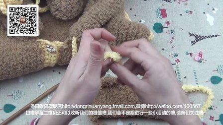 63集-轻松熊编织视频教程第三集超可爱超高回头率娟娟编织花样编织集锦