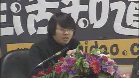 名师讲堂2012-01-14-哈三中高一生物备课组长常慧星讲解高一学生寒假学习策略