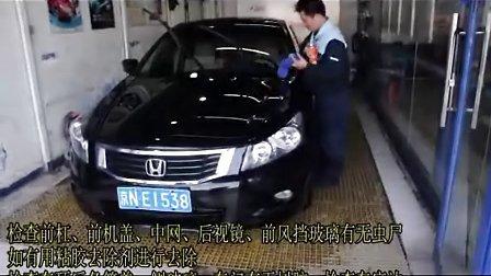 汽车精洗-汽车美容项目培训学校成功建立汽车美容店