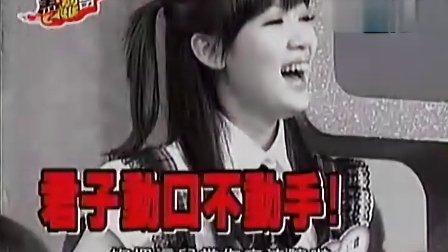 20070409【我愛黑澀會】高中女生最討厭的美眉-敖犬助教