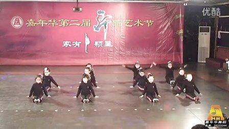 【株洲少儿舞蹈培训】嘉年华2013年艺术节小四班基本功表演