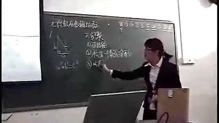优酷网-数学活动课《无理数在数轴上的表示》新课标广东省初中数学名师课堂实录