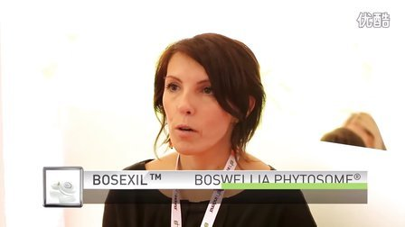 Introducing Centevita® and Bosexil® at InCosmetics