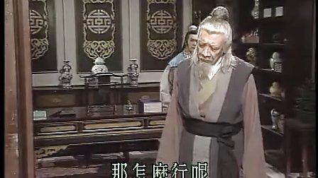 《包青天》(金超群版)之《秋娘》03