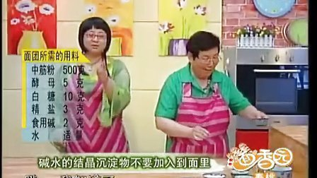 面香园 第69期 (寿桃)
