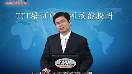 TTT培训师培训的提升技能(6) peixunv.com