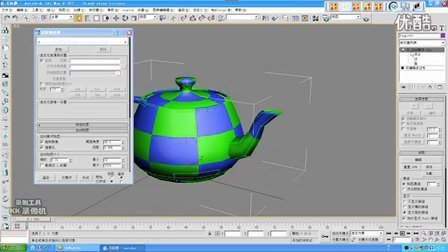 3Dmax烘焙贴图