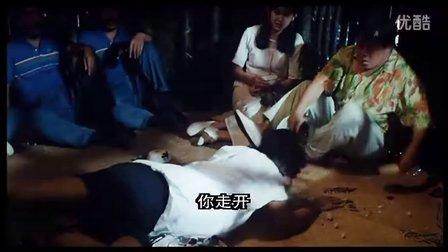 安乐战场 粤语版