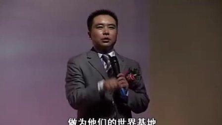 陈永亮:团队执行力01 时代光华管理课程 移动商学院 企业培训讲座