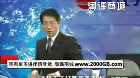 管理讲座视频-魏庆-逼经销商做超市动作分解