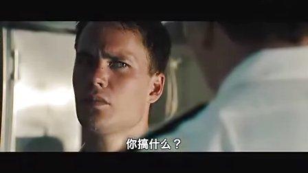 《超级战舰》登陆中国 《超级战舰完整版》预告片海上地球保卫战4月开战