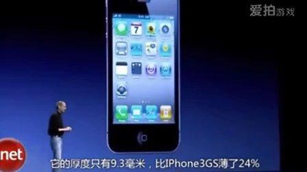 苹果4代水晶钻外壳_苹果4手机壳红包_苹果4翻新机多少钱