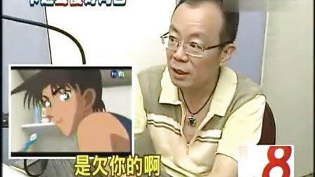 台湾配音演员官志宏新闻报道