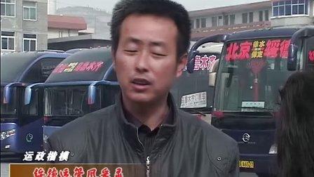 《品牌视角》曹丽专访绥德交管局高学忠|陕西广播电视台