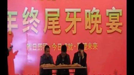 向阳坊2012年形象代言人选拔赛 A Sunmile Show For 2012