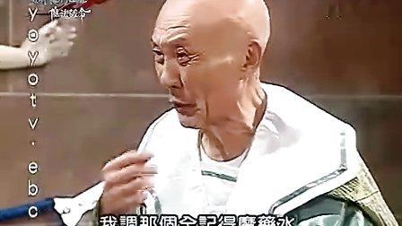 【台剧】《萌学园之魔法号令》10集